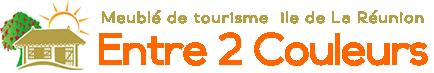 Entre 2 couleurs – meublé de tourisme à l'Entre Deux Ile de La Réunion